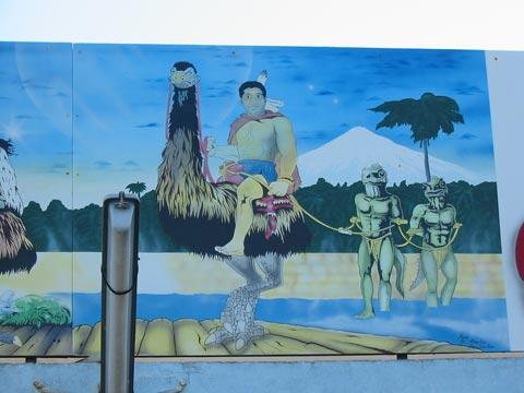Not just a myth, the radiation men live under Mount Taranaki